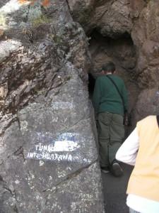 pisco-ruins-tunnel